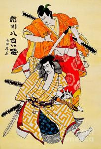 Featured The Age of the Samurai 09 by Dora Hathazi Mendes